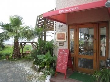EBIYA.CAFE