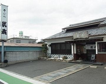 そば処武蔵戸畑店