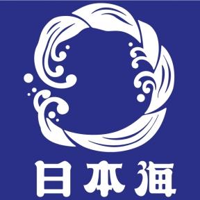 日本海 出雲大社正門前店