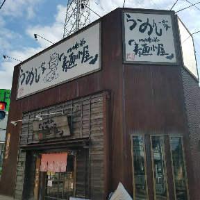 麺小屋 西都賀店