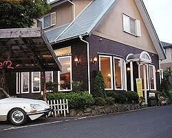 レストラン グリーンハウス