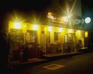 NAKAYA酒場