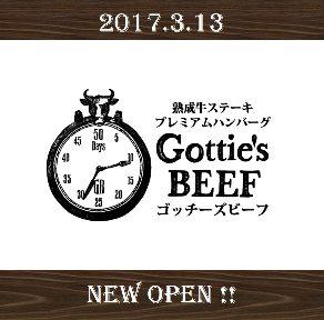 Gottie's BEEF メイカーズピア店