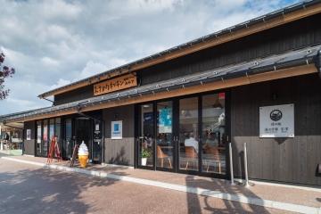 HAMAKAZE Cafe