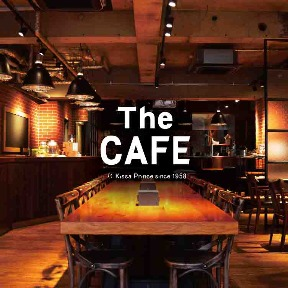 The CAFE image