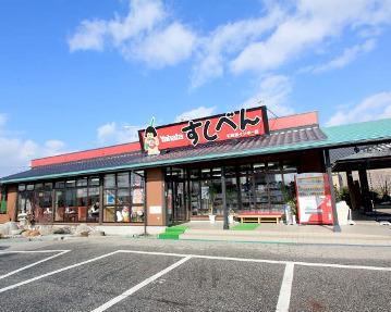 Yahata すしべん 千里浜インター店