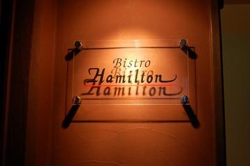 Bistro Hamilton