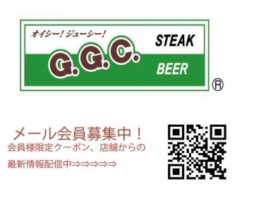 GGC 前橋店