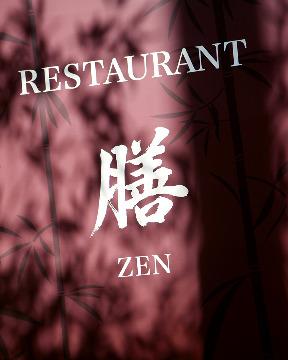 ホテル京都エミナース レストラン膳
