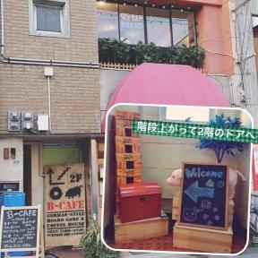 B-CAFE