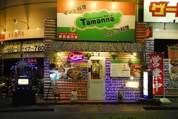 TAMANNA image