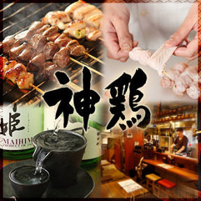 神鶏・阿佐ヶ谷店