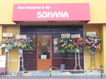 SOHANA