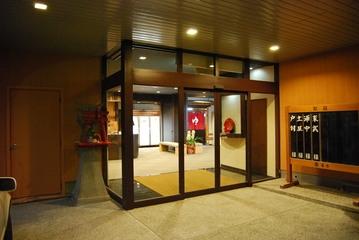 清力旅館 image