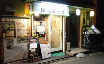 下町スタイル 麺・丼・定