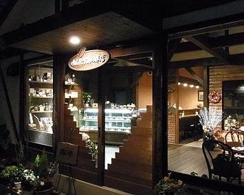 ゆんたす珈琲店