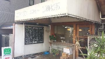 カフェレストラン ココット