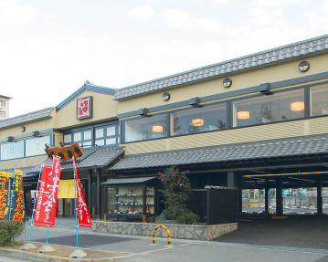 本家さぬきや 堺上野芝店