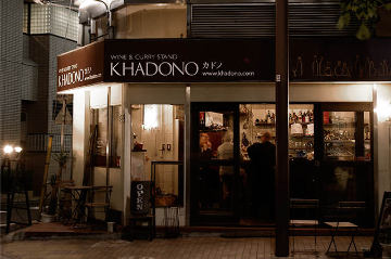 WINE&CURRY STAND KHADONO
