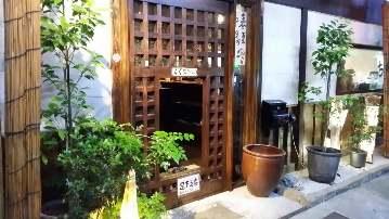 沖縄酒家 ちゅら音