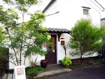 Cafe naka蔵