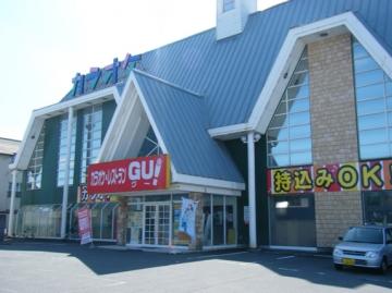 カラオケレストラン グー 山形南館店