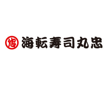 海転寿司丸忠 中部国際空港店