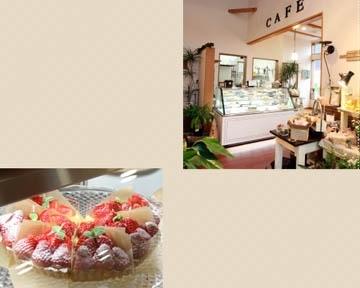 BELL FLOWER+cafe ベルフラワー浜松店