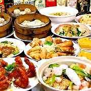 台湾料理 台北