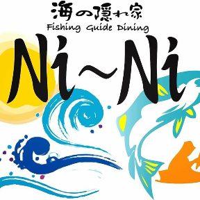 沖縄居酒屋 海の隠れ家 NI‐NI 青森本町店