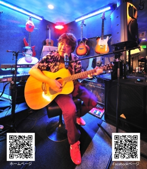 Music&Bar海のYeah!!