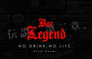 Bar Legend