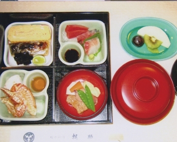 日本料理 梶助
