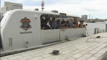 信濃川ウォーターシャトル アナスタシア号