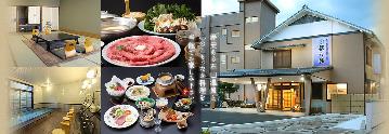 石山温泉 料理旅館 松乃荘