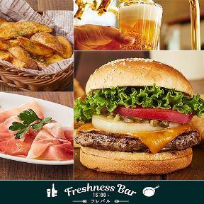 FRESHNESS BURGER(フレッシュネスバーガー) 恵比寿店