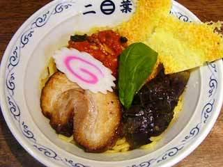 ラーメン専門店 荻窪 二葉 image