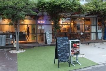 my cafe