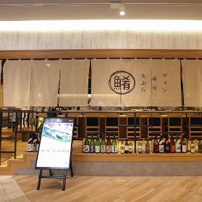 魚が肴 仙台駅前店