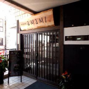 九州酒処 amami
