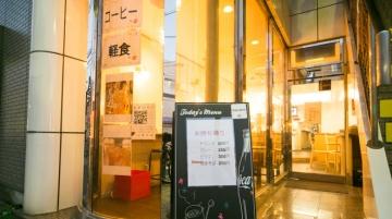よるカフェ足立梅田店