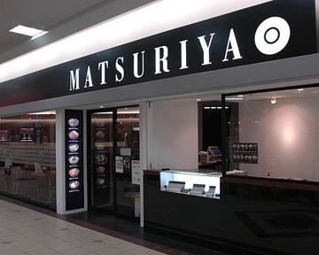 MATSURIYA