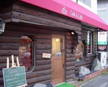 Cafe La Cafe