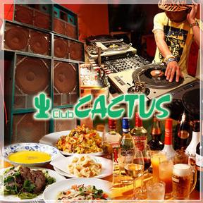 貸切パーティースペース CACTUS