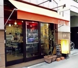 CAFE香福