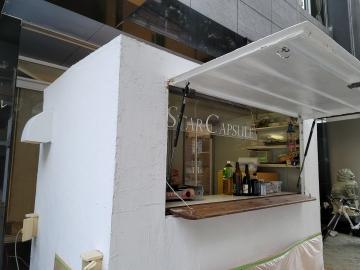 STAR CAPSULE CAFE ブース image