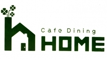 Cafe Dining HOME
