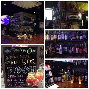 small bar MOSH
