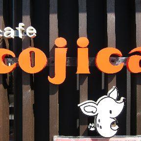 cafe cojica