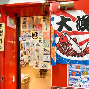 鶏魚串焼きと海鮮居酒屋 赤とんぼ 錦糸町駅前店